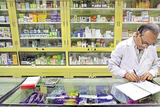 The MHRA's move is the latest blow to India's drug industry, whose reputation has been tainted in recent years as foreign regulators have criticized manufacturing standards. Photo: AFP