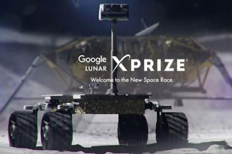 16 teams are part of the Google Lunar XPrize competition, including India's TeamIndus.