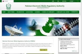 A screen grab of  Pakistan Electronic Media Regulatory Authority's website.