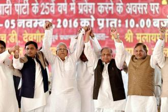 Even though several party leaders attended SP's silver jubilee celebrations this week, party leaders maintained that there had been no talks of an alliance. Photo: PTI