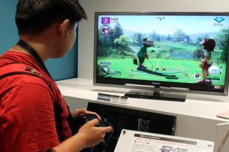 The new games will be available first in Japan and introduced in other Asian countries. Photo: Bloomberg