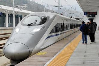 London is the 15th city in Europe added to China-Europe freight train services. Photo: Reuters