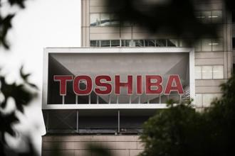 Toshiba chief executive Satoshi Tsunakawa also said the company was looking to sell less than 20% of its memory chip business which comprises the bulk of the conglomerate's operating profit. Photo: Bloomberg