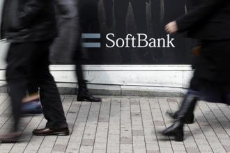SoftBank is aiming to close the 1st round of investment in its planned $100 billion technology fund by the end of this month. Photo: Reuters