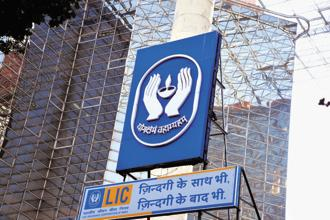 LIC said the transactions were made through market purchases between the period 26 September 2013 to 7 February 2017. Photo: Ramesh Pathania/Mint