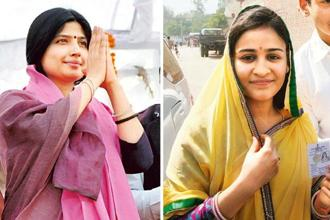 Dimple Yadav (left); and Aparna Yadav.