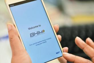 The BHIM app set a world record by witnessing 18 million downloads within two months of launch. Photo: Priyanka Parashar/Mint