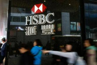 HSBC has said as many as 1,000 of HSBC's traders and sales people will relocate to Paris after Theresa May confirms the UK would leave the single market. Photo: Reuters