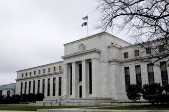 The US Federal Reserve in Washington. Photo: Bloomberg
