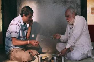 A still from Shubhashish Bhutiani's 'Mukti Bhawan'.