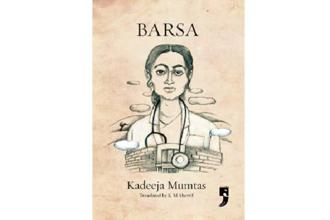 'Barsa' is the story of a non-resident Indian, Sabitha, living in Mecca.