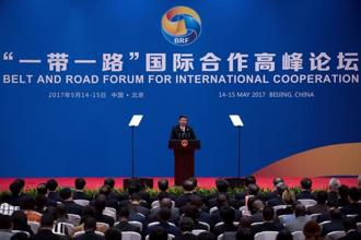 Chinese President Xi Jinping speaks during a briefing on the final day of the One Belt, One Road Forum, at the Yanqi Lake International Conference Centre, north of Beijing, China on 15 May. Photo: Nicolas Asfouri/Reuters