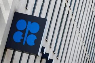 Crude prices tumbled the most in three weeks on Thursday after the OPEC and its allies decided to prolong their curbs. Photo: Reuters