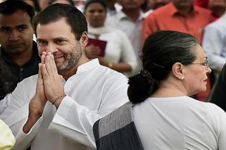 A lot of revamping is going on and further changes are expected in the AICC, RPN Singh said. Photo: PTI