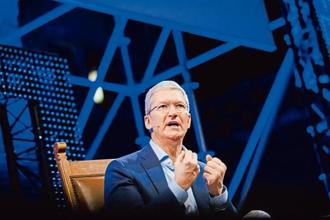 Apple CEO Tim Cook. For the first time in years, Apple will use its annual developer conference, the WWDC 2017, to tout not just its software, but hardware, too. Photo: Bloomberg