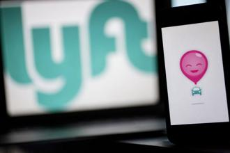 Jaguar Land Rover will also offer vehicles for rent to Lyft drivers. Photo: Bloomberg