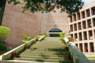 The 'Harvard steps' at IIM-A. Photo: Ramesh Dave/Mint