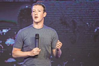 Facebook CEO Mark Zuckerberg launched the Facebook Communities Summit on Thursday. Photo: Bloomberg