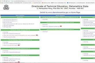 The final merit list is now available on the official website.