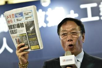 Terry Gou, the founder of Foxconn, is now weighing the pros and cons of locating the factory in one of several US states. Photo: AFP