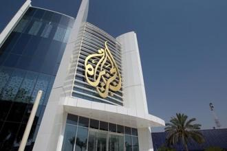 Al-Jazeera headquarters building in Doha.  Closure of the news organisation is one of the demands made by several Arab states for lifting the blockade on Qatar. Photo: Reuters