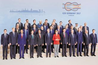 Global leaders at the recent G-20 summit in Hamburg. Photo: Reuters
