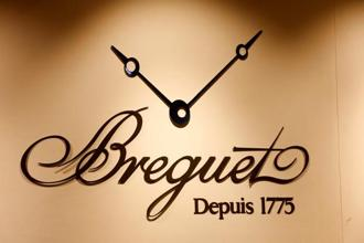 Thanks to a history of innovation, invention and a commitment to watchmaking excellence, Breguet belongs to the highest echelons of horology