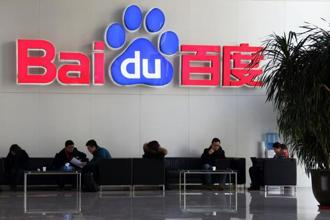 Baidu Inc. has cut back on costly subsidies for its struggling food delivery business, part of an expansion into so-called online-to-offline or on-demand services. Photo: Bloomberg