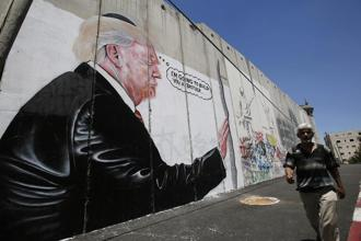 It wasn't clear if the work seen on Friday in the city of Bethlehem was indeed done by Banksy. Photo: AFP