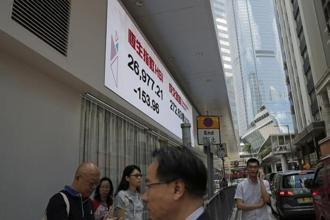 The Hang Seng Index's ascent in 2017 marks a departure from years of underperformance versus global equities, with the Hong Kong measure delivering more than twice the S&P 500 Index's gain amid signs of a stabilizing Chinese economy and brighter earnings prospects. Photo: AP