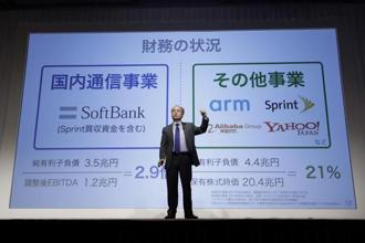 SoftBanl CEO Masayoshi Son during a news conference in Tokyo on Monday declaring the June quarter financials. Photo: Kiyoshi Ota/Bloomberg