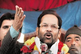 Minister of state for minority affairs Mukhtar Abbas Naqvi said that the governments in Rajasthan and Uttar Pradesh have expressed interest in setting up the institutes for higher education. File photo: HT