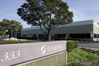 Gilead will pay $180 per share for Kite Pharma in an all-cash deal, representing a 29.4% premium over Kite's Friday close. Photo: Bloomberg