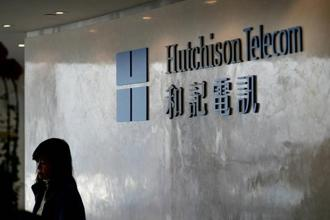 C.K. Hutchison had in February received a tax demand of Rs7,900 crore plus aggregate interest of Rs16,430 crore with regard to the Vodafone deal struck in 2007. Photo: Bloomberg