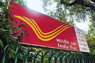 India Post Payments Bank offers an interest rate of 4.5% on deposits up to Rs25,000, 5% on Rs25,000-50,000 and 5.5% on Rs50,000-1,00,000. Photo: Mint