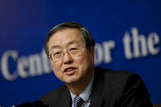Zhou Xiaochuan, born on 29 January 1948, is a Chinese economist, banker, reformist and bureaucrat. He is the longest serving governor of the People's Bank of China. Photo: Bloomberg