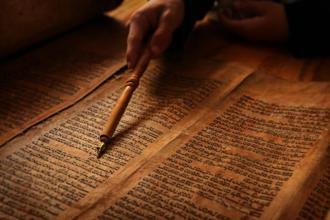 Hebrew is the only instance of a dead language that has undergone a complete revival. Photo: iStock