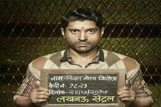 Farhan Akhtar in a still from 'Lucknow Central'.