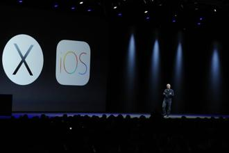The biggest change in iOS 11 will be the debut of augmented reality apps, or AR, in which digital images float over the real word. Photo: Bloomberg