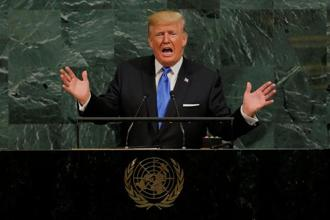 US President Donald Trump addresses the 72nd United Nations General Assembly at UN headquarters in New York on Tuesday. Photo: Reuters