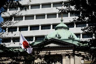 The BOJ decided to keep its short-term interest rate target at minus 0.1% and a pledge to guide 10-year government bond yields around zero percent. Photo: Bloomberg