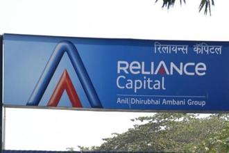 On Tuesday, shares of Reliance Capital fell 0.39% to close at Rs620.40 apiece . Photo: Mint