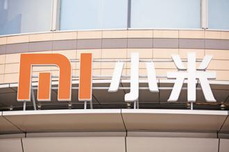 Xiaomi has created an extensive Internet-enabled ecosystem comprising customers, social media and fans. Photo: Bloomberg