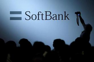 SoftBank agreed to acquire alternative-asset manager Fortress Investment Group LLC for $3.3 billion in February. Photo: Reuters