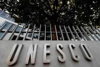 Leading candidates for Unesco's new chief include Qian Tang of China, former Egyptian government minister Moushira Khattab and Qatar's former culture minister Hamad bin Abdulaziz Al-Kawari. Photo: Reuters