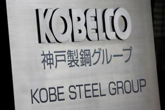 Kobe Steel parts used in Japan's iconic bullet trains failed industry standards, bringing to light fresh evidence of wrongdoing by the steelmaker as investors speculated that the crisis could trigger a breakup of the 100-year-old company. Photo: Reuters