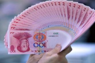 The Chinese renminbi (RMB) became the fifth currency to join the Special Drawing Rights (SDR) basket of the International Monetary Fund last year. Photo: AFP