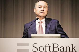 Investors still see SoftBank as primarily a telecommunications company, even though its core business is investing in technology. Photo: Reuters