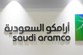 On Saturday, President Donald Trump said it a tweet that he'd love to see Saudi Aramco IPO to come to the US. Photo: Reuters