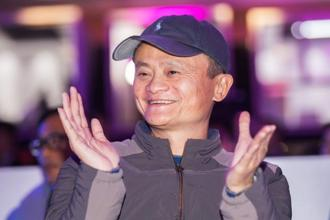 Alibaba founder Jack Ma. The amount of sales transacted on Alibaba's platforms was nearly four times the combined online sales of 'Black Friday' and 'Cyber Monday' in the US. Photo: AFP